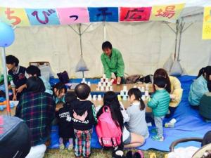 湖風祭での「ちびっ子広場」